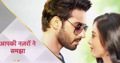 Aapki Nazron Ne Samjha: Nandini to misunderstand Darsh