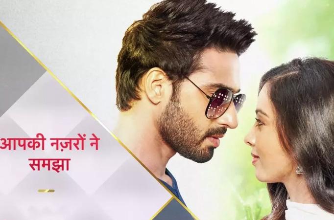 Aapki Nazron Ne Samjha: Rajvee takes 30 day challenge for son Darsh's marriage