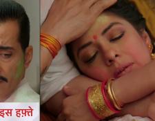 Imli Upcoming Story: Imli to confess her feelings in front of Aditya