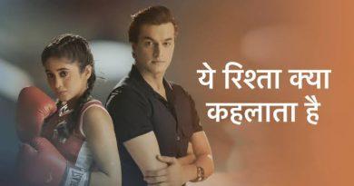 Yeh Rishta Kya Kehlata Hai TRP Rating: YRKKH get 5th position in Top 5