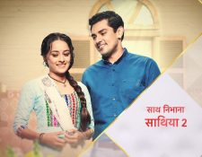 Kundali Bhagya TRP Rating: Serial ranks high among Zee TV serials
