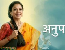 Saath Nibhaana Saathiya 2 TRP Rating: SNS 2 gets a place in top 10 TRP serials