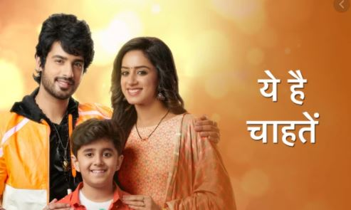 Yeh Hai Chahatein TRP Rating: YHC gets into Top 10 TRP list